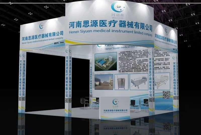 上海乐动体育投注展:智能重构未来!