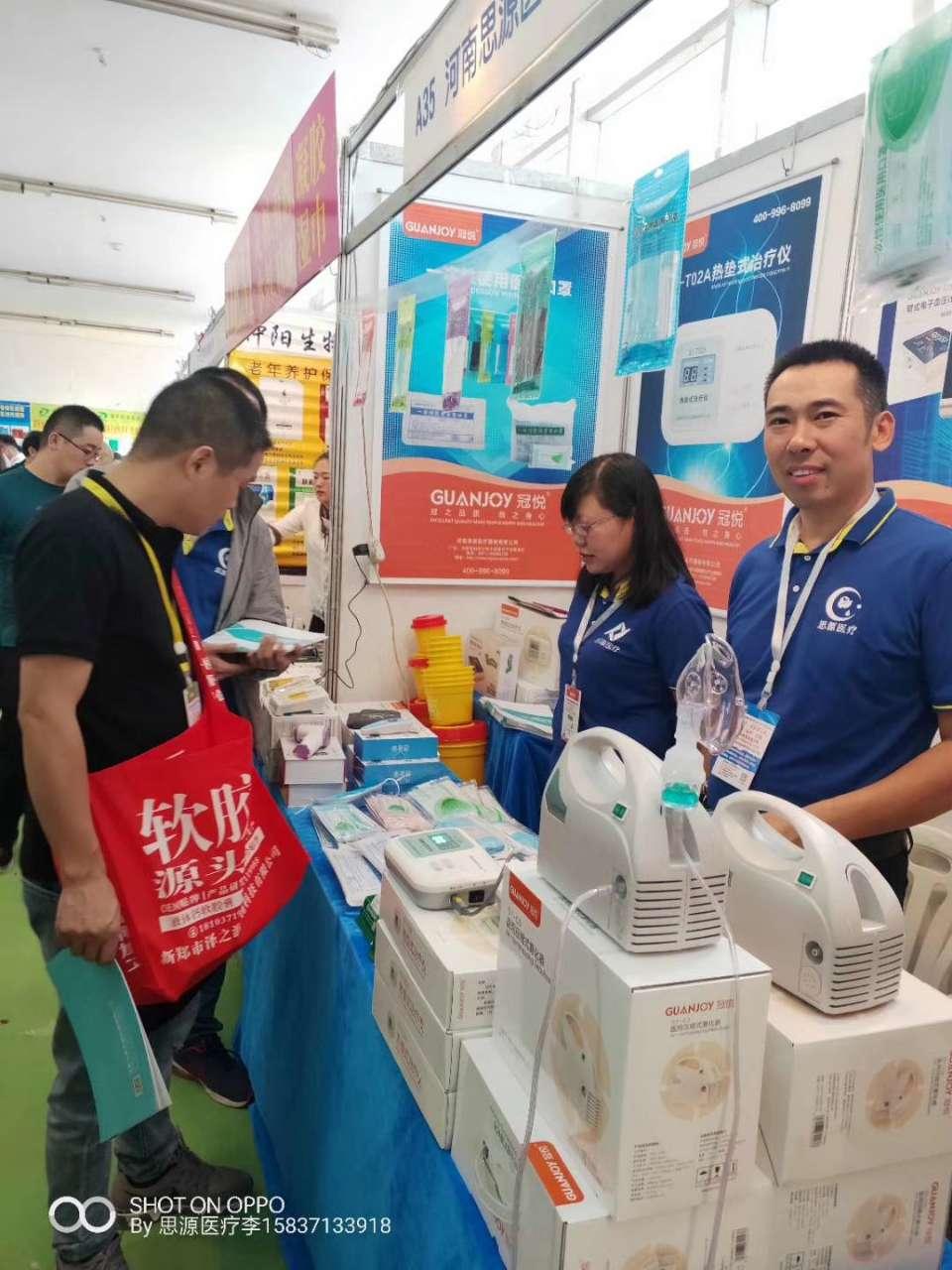 武汉乐动体育投注展:2019消防产品与应急救援装备展览会!