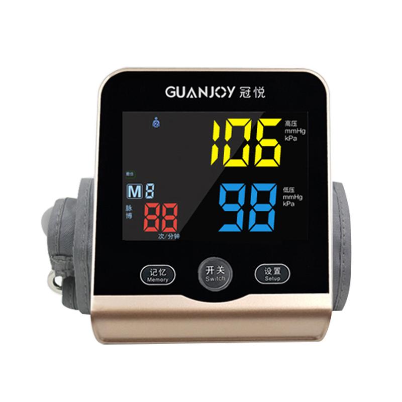 乐动体育官方网站上臂式电子血压计 U80QH (彩屏)