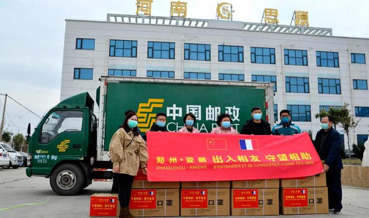 郑州市政府分别援助法国亚眠和意大利那不勒斯两市乐动体育官方网站医用口罩