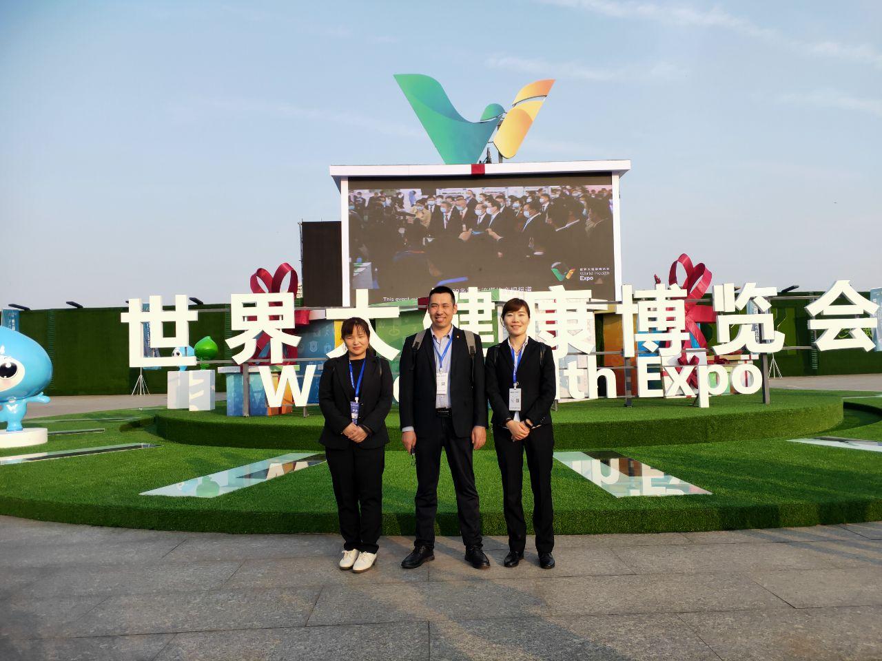 湖北武汉乐动体育投注展:健康共同体、科技创造未来!