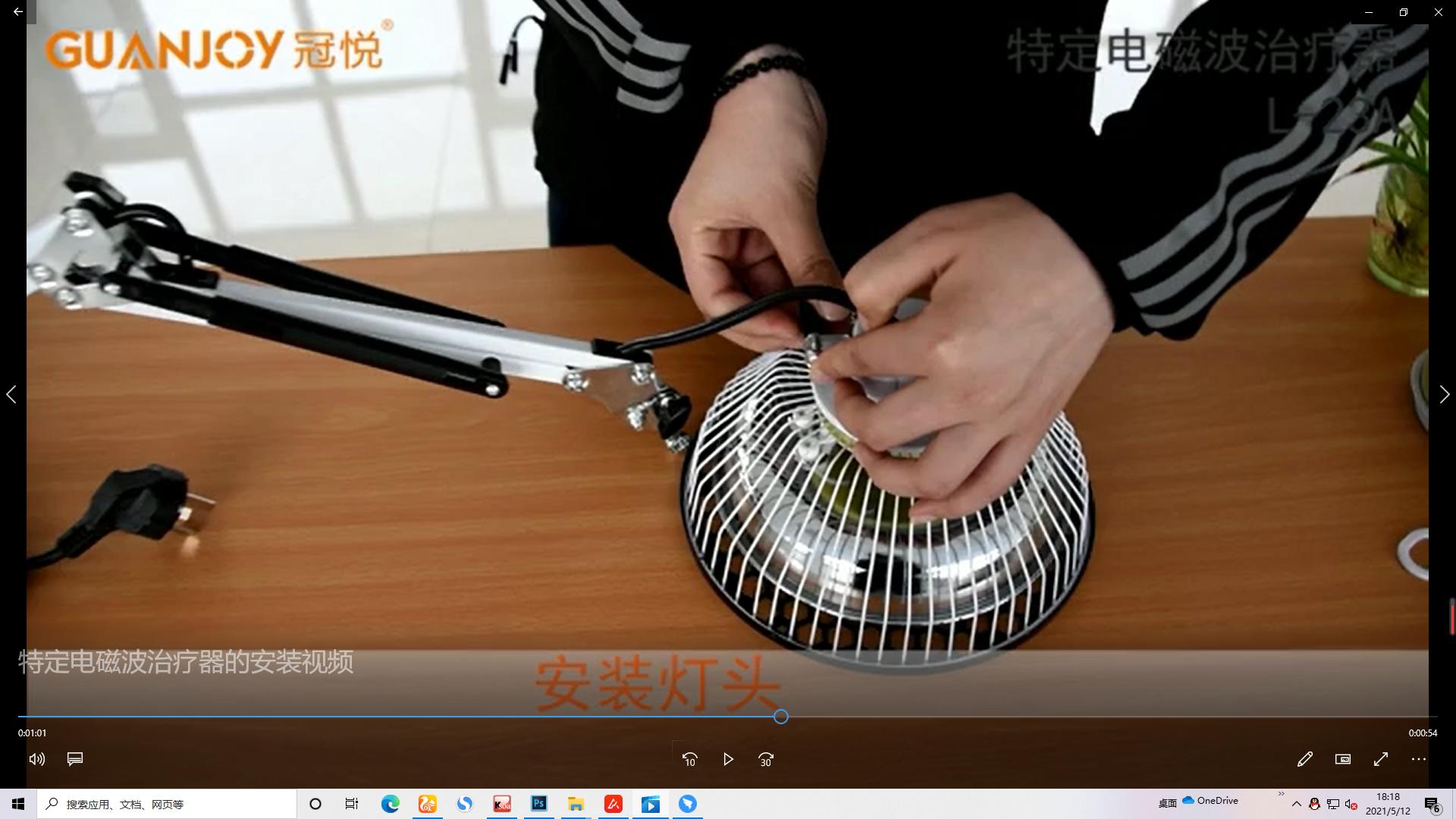 乐动体育官方网站特定电磁波治疗器L-23A立式大头安装视频