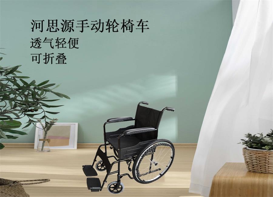 河乐动体育滚球平台手动轮椅车生产过程!