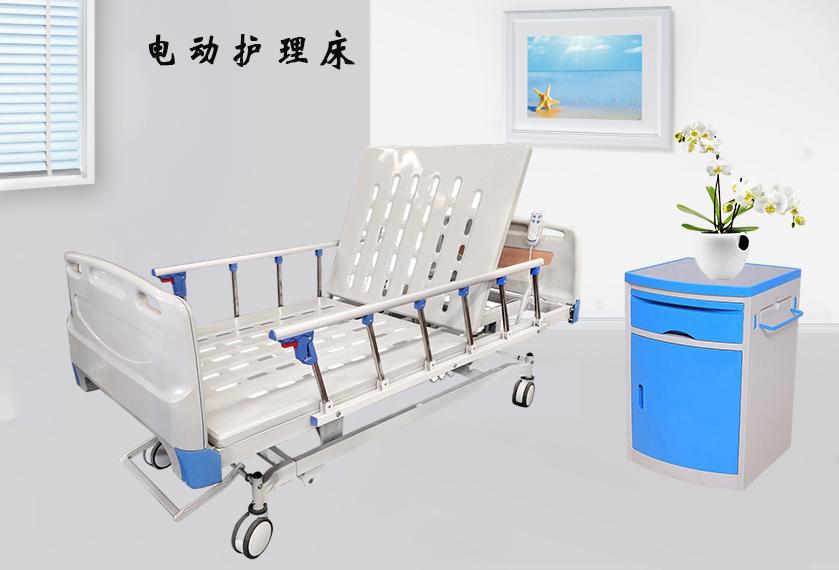 乐动体育投注厂家:电动护理床的特点!