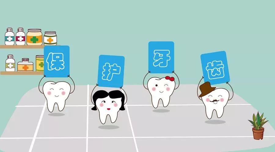 乐动体育投注厂家:牙龈出血怎么办!