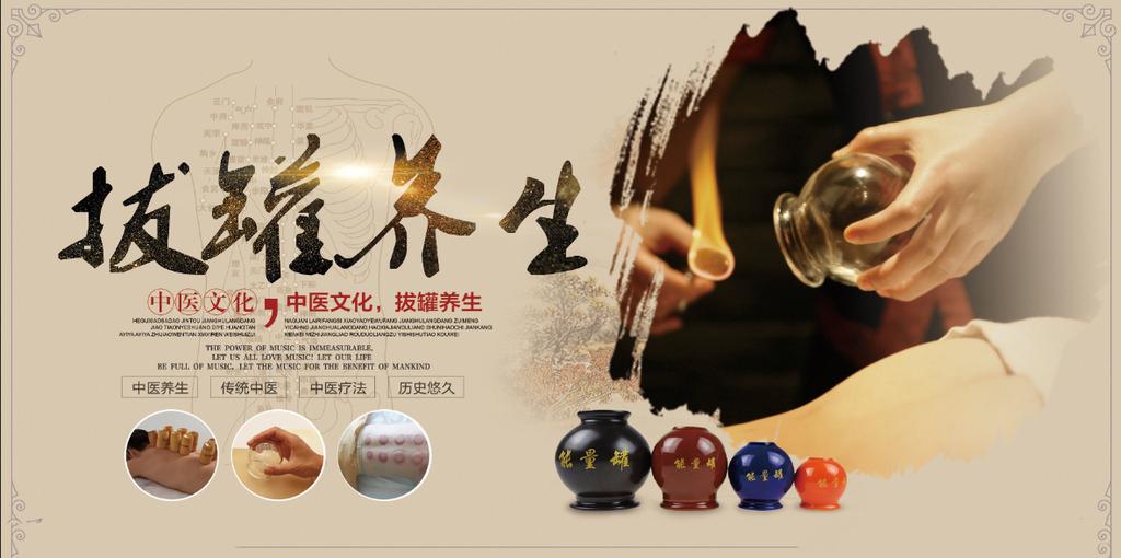 乐动体育投注网:火罐和真空罐那个效果好!